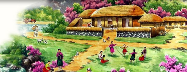 My Village - Creative Vision 3